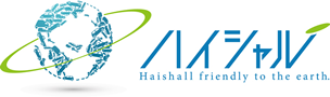 ハイシャル Haishall friendly to the earth.